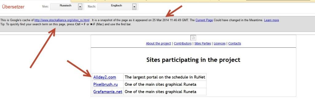 Übersetzung via Google Translate, der originale russische Screenshot liegt mir ebenfalls vor.